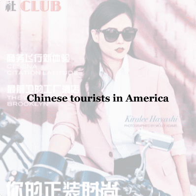 Chinese Tourists in America
